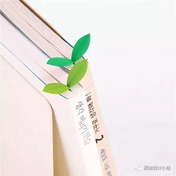 绿叶书签,来自于设计师的童趣设计